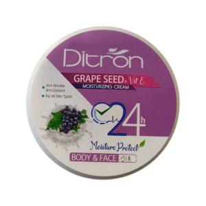 کرم مرطوب کننده روغن هسته انگور دیترون